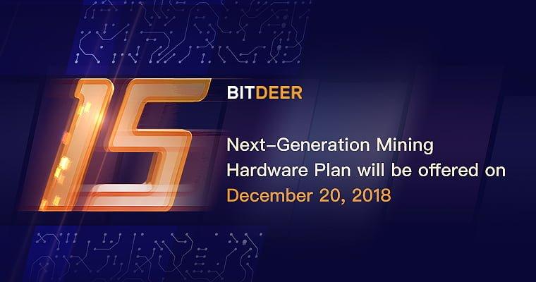 BitDeer.com Launch Achieves Explosive Growth of 1,350 Percent